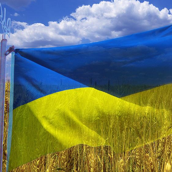 Сьогодні відзначаємо День Державного прапора України: історія та традиції