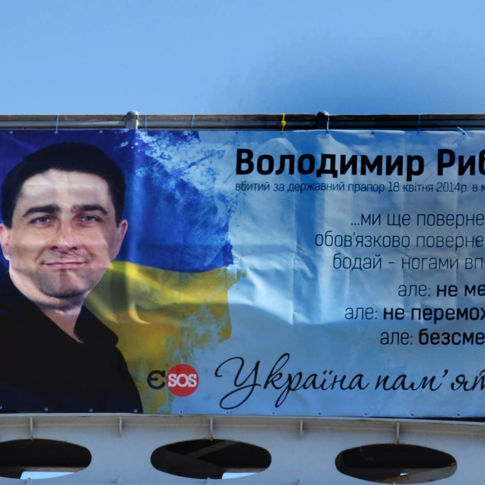 Син закатованого ДНР Героя України очолив патрульну поліцію Одеси