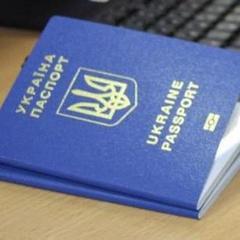 Прикордонники повідомили, скільком українцям було відмовлено у перетині кордону за біометричними паспортами