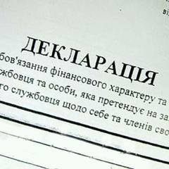Поліцейський чиновник приховав від НАЗК собаку, що коштує понад 120 тисяч грн