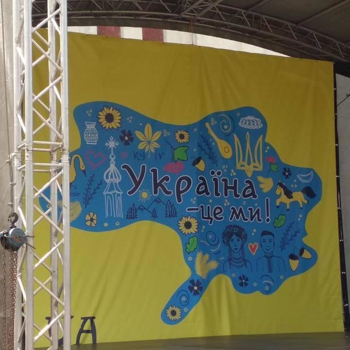 У Броварах звільнилася глава відділу культури міськради через карту України без Криму