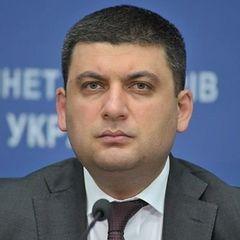 В Україні на 40% завищували ціни під час державних закупівель ліків, - Гройсман