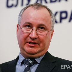 Грицак закликав українців не їхати на заробітки до РФ, щоб їх не використовували російські спецслужби