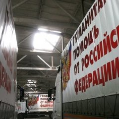 Росія анонсувала введення на Донбас 68-го за рахунком «гумконвою»