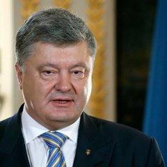 Найменше чого хоче Росія – це успішної України, – Порошенко