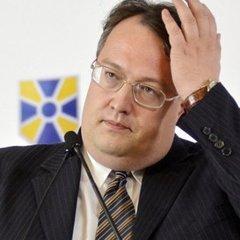 Геращенко розповів різницю між ДТП за участі Димінського та сина Шуфрича