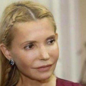 Тимошенко вразила черговою зміною іміджу: фото