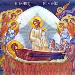 Успіння Пресвятої Богородиці: прикмети і традиції