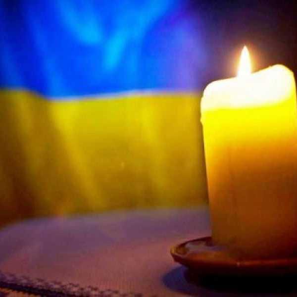 У селі на Рівненщині назвали вулицю на честь загиблого воїна АТО