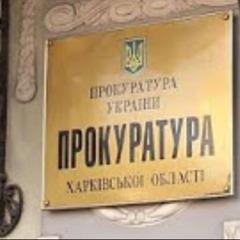Харків'янина судитимуть за замовлення вбивства собаки