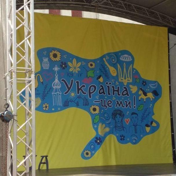 Скандал у Броварах: через мапу України без Криму відкрили кримінальну справу
