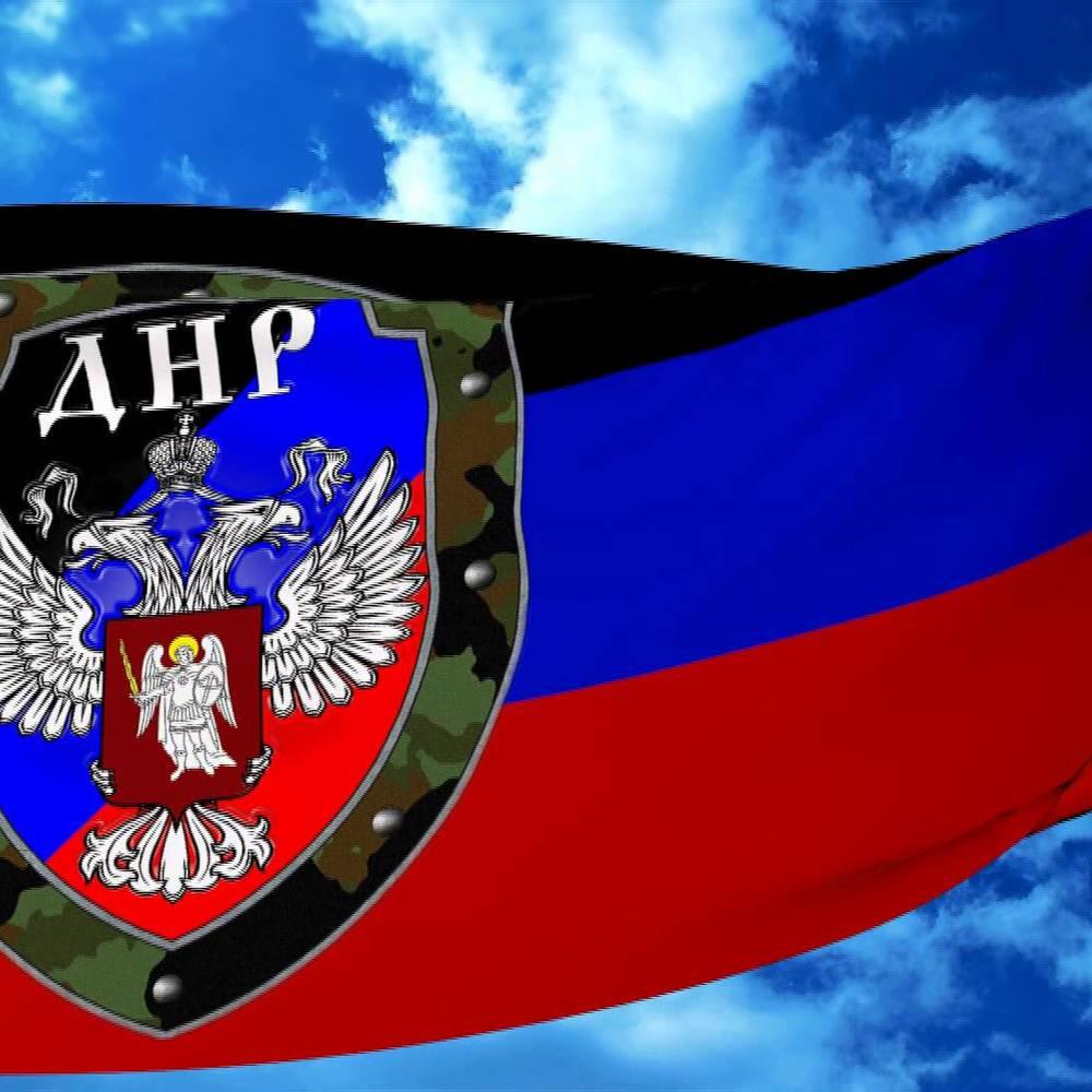 Посольство України обурене через прапор ДНР на урочистих заходах у Болгарії (фото)