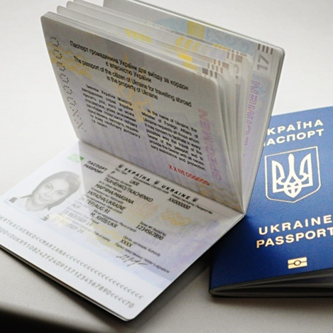 У Києві відкривають найбільший в Україні паспортний сервіс
