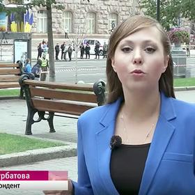 У Росії заявили про викрадення в Києві російської журналістки