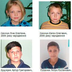 На Буковині шестеро дітей втекли з табору відпочинку (фото)