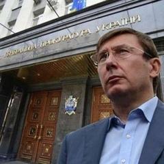 «Я ці гроші відпрацьовую», - Луценко коментує свою зарплату у розмірі 94 тисячі гривень