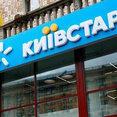 З 1 вересня Київстар автоматично переведе ряд контрактників на нові тарифи