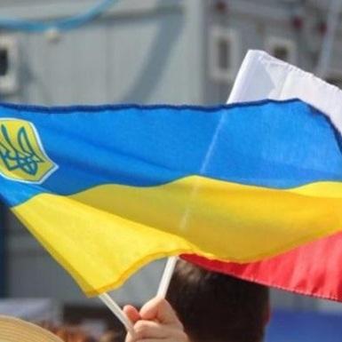 В МЗС Польщі зазначили, що підтримують Україну, засуджуючи агресивні дії РФ