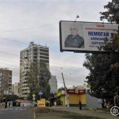 У ДНР прославляють мертвих бойовиків на бігбордах (фото)