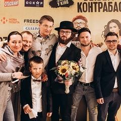 Зірки відвідали вечірку в честь прем'єри фільму DZIDZIO Контрабас (фото)