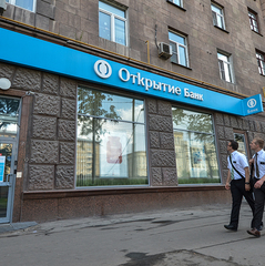 Центробанк РФ рятує найбільший приватний банк від банкрутства - ЗМІ