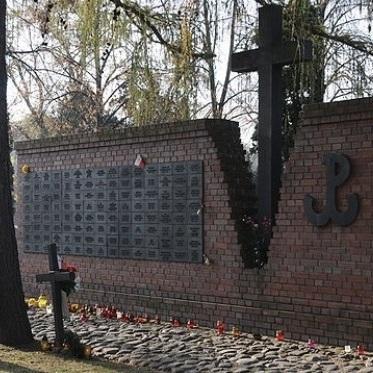 У Польщі набув чинності закон «Про діячів антикомуністичної опозиції»