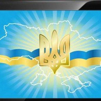 До українського телеканалу можуть застосувати санкції через порушення мовних квот