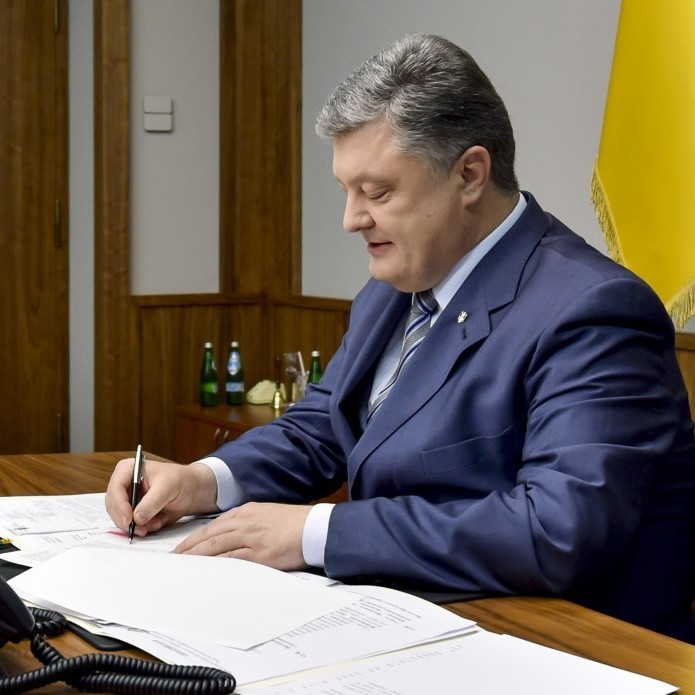 Порошенко підписав закон про заборону вирубки карпатських пралісів