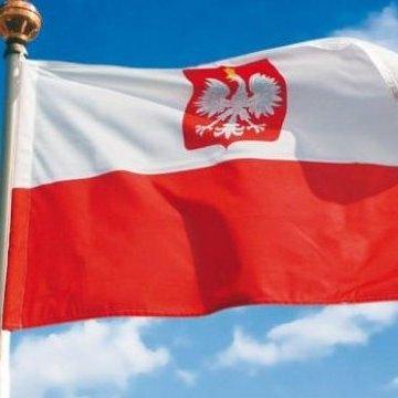 З 1 по 30 вересня Польща обмежує повітряний рух на кордоні із Росією і Білоруссю