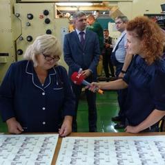Стало відомо хто буде зображений на купюрі в 1000 гривень
