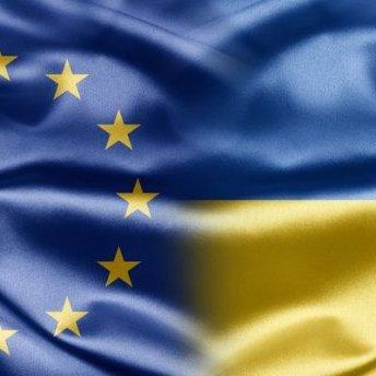 Угода про асоціацію між Україною та ЄС вступила в силу