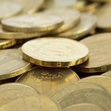 У держказні України лежать 61,1 млрд грн, перевищено історичний максимум