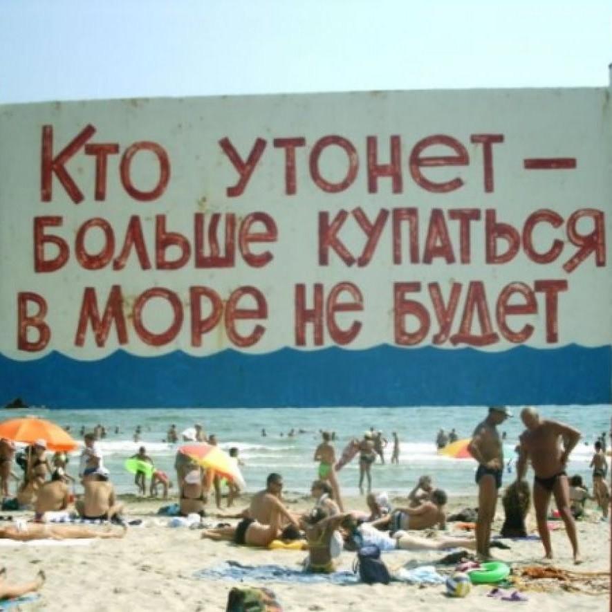 Під час оксамитового сезону одеське узбережжя залишилося без лікарів