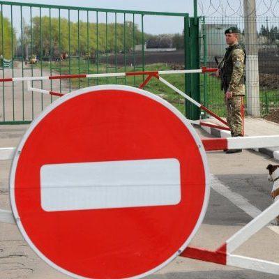 Прикордонники розповіли про нові правила перетину кордону України