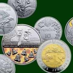 В НБУ виспустили нову пам'ятну монету (фото)