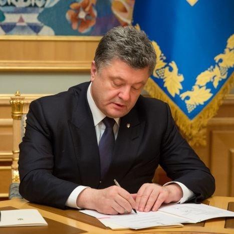 Порошенко нагородив 67 українських військових ЗСУ та Нацгвардії