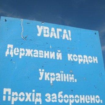 Військові навчання в Росії і Білорусі: Україна посилила контроль на кордоні