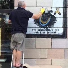 У Києві закрився магазин, на фасаді якого знищили графіті часів Майдану