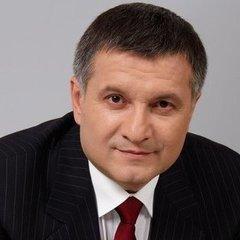 У серпні Аваков отримав найбільшу зарплату від початку року
