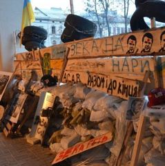 У Києві псуються тисячі експонатів Революції Гідності