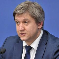 ГПУ закрила справу щодо Данилюка
