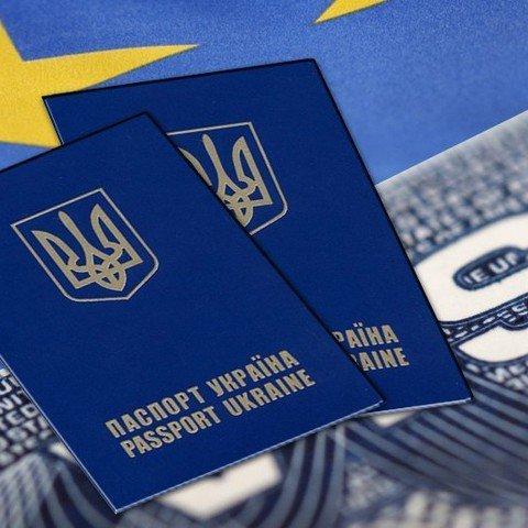 Названо країну, яка масово відмовляє українцям у візах