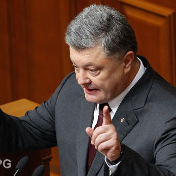 Порошенко виступить із посланням до Ради 7 вересня – Гончаренко