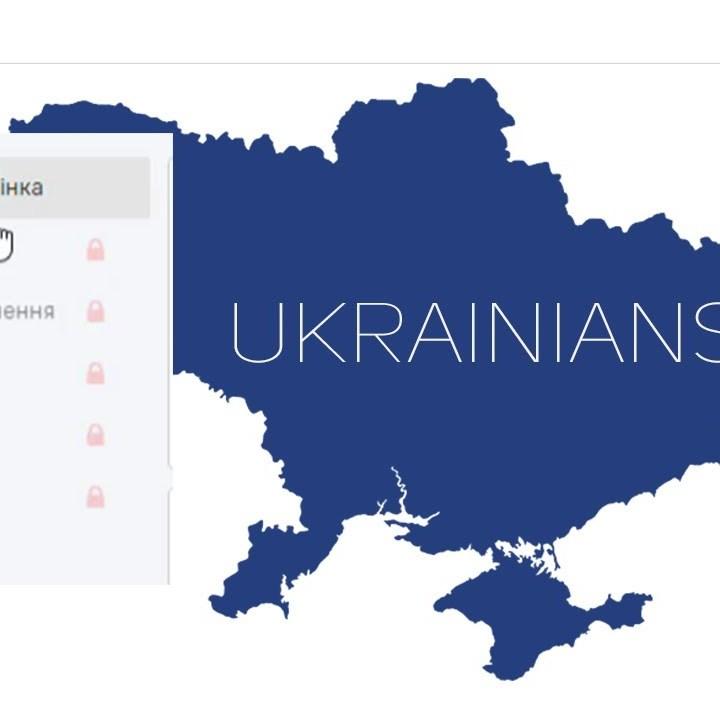 Співзасновниця української соцмережі Ukrainians заявила про закриття проекту (відео)