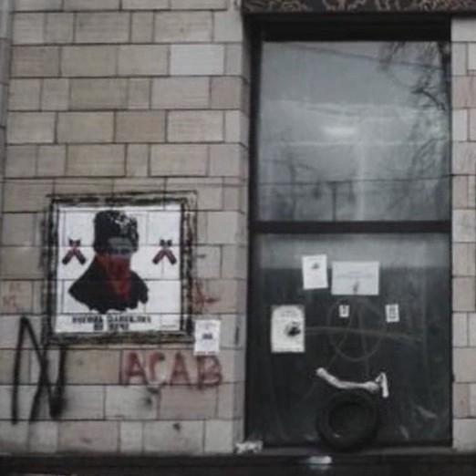 Мінкультури ініціює надання відновленим графіті часів Євромайдану на Грушевського статусу нацпам'ятника