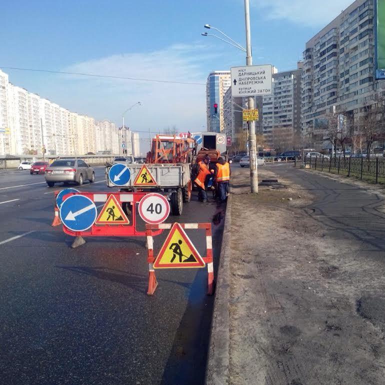 У Києві розповіли, які дороги капітально відремонтують цього року