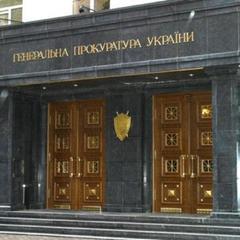 ГПУ обшукує Укрзалізницю через розкрадання майже 4 млн