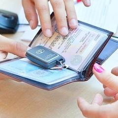 Тепер українці зможуть реєструвати авто в онлайн-режимі