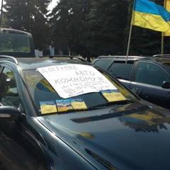 Під Верховною Радою відбувається акція за легалізацію нерозмитнених авто (фото)