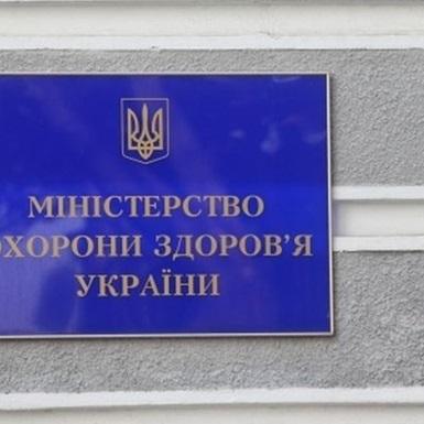 МОЗ радить українцям не використовувати ліки російського виробництва